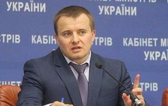 Министр энергетики Украины заявил, что не собирается подавать в отставку