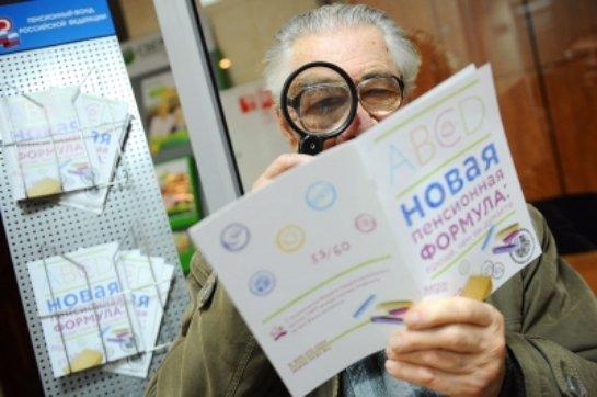 В Совете Федерации не довольны размерами пенсий мэров