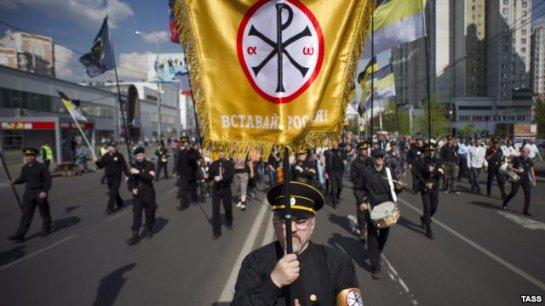 Прокуратура запретила деятельность националистической организации