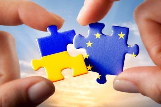 Еврокомиссия обратилась с просьбой к российским властям не  мешать ассоциации Украины и ЕС
