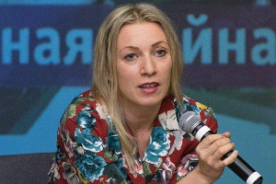 В российском МИДе иронично восприняли надежды украинского премьера на  утепление домов