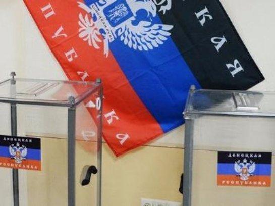 Власти ДНР начали рассылать приглашения наблюдателям на местных выборах