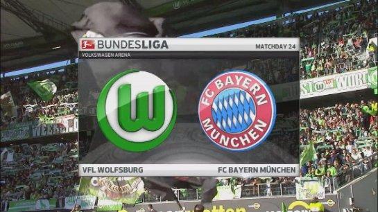 Сегодня будет разыгран Суперкубок Германии по футболу