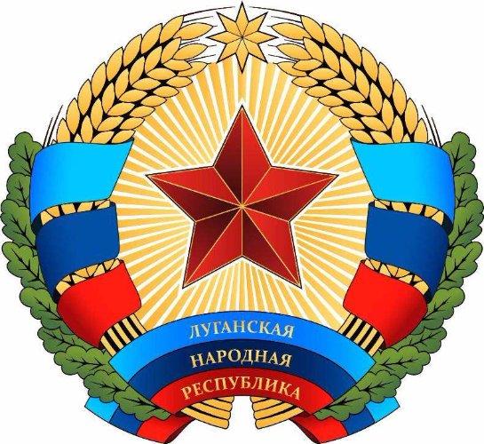 Луганская народная республика теперь имеет свой уголовный кодекс