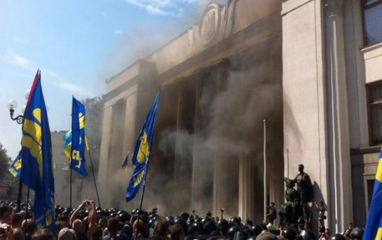 В центре Киева произошел взрыв, в результате которого есть пострадавшие