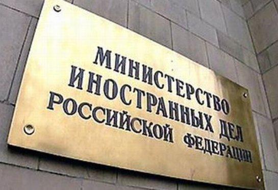 Ожидается встреча МИДов России и КНДР