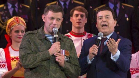 МИД РФ скептически смотрит на запрет въезда российских деятелей культуры в Украину