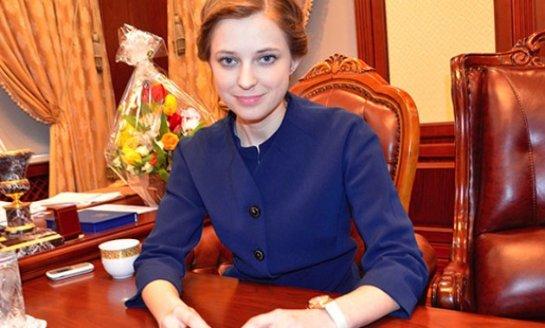 В Крыму снизилась преступность