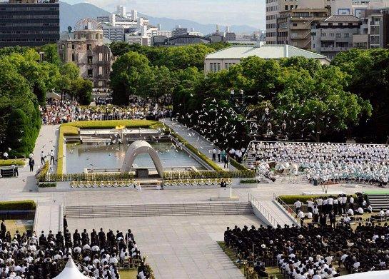 Япония почтила память жертв атомных бомбардировок