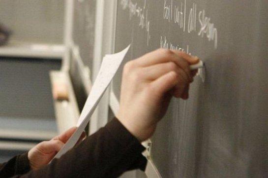 На Украине будут искать ученых, разделяющих