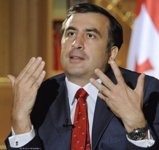 Саакашвили снова угрожает России