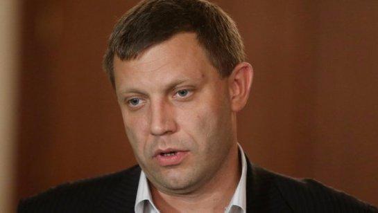 Захарченко рассказал, почему в Киеве бояться выборов на территории ДНР