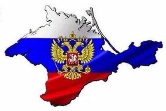 Киев возмущен тем, что на итальянских картах Крымский полуостров изображен российским