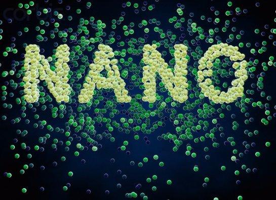 Нанотехнологии войдут в жизнь Ставропольского края