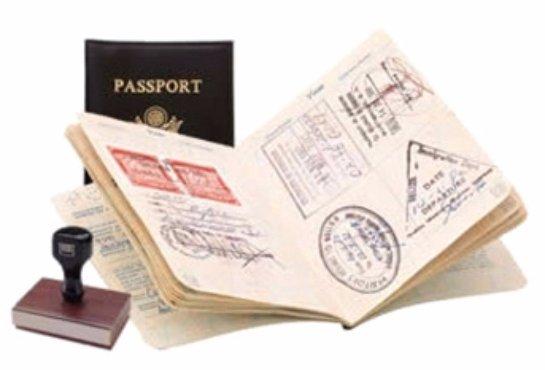 На 2016 год запланировано введение новой системы миграционного учета
