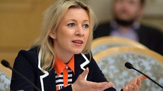 Впервые МИД Российской Федерации будет представлять женщина