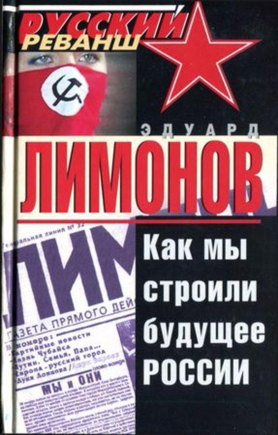 Украина борется с книгами российских авторов
