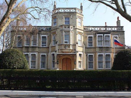 В Лондоне судят украинца, замышляющего коварные планы против российского посольства