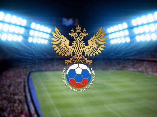 Леонид Слуцкий назвал состав сборной России на ближайшие игры