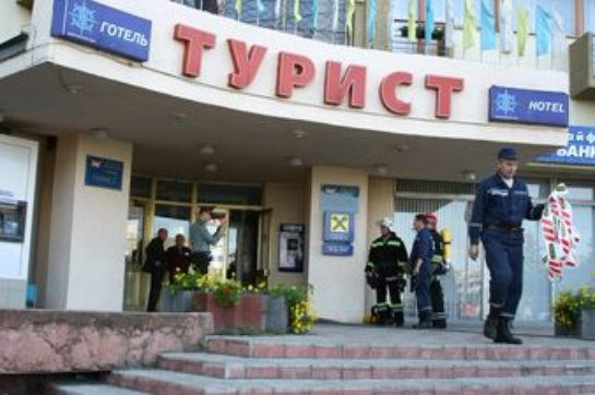 Этой ночью горела киевская гостиница