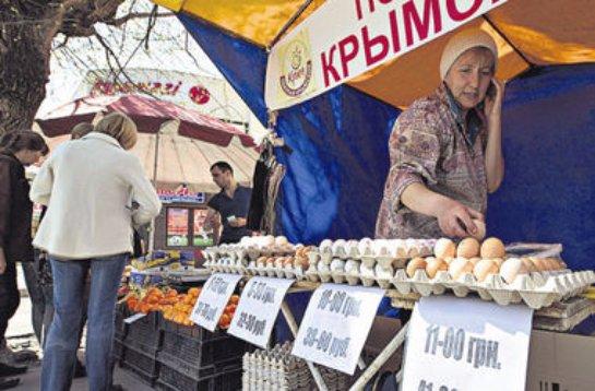 Крымскому бизнесу простят нарушения за украинский период