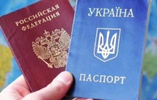 В России признают действительными просроченные паспорта жителей Донбасса