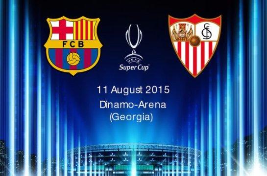Сегодня будет разыгран Суперкубок УЕФА
