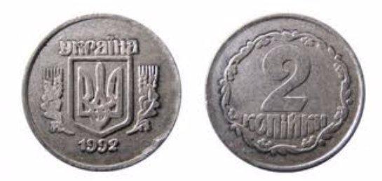 В Украине хотят переименовать денежную единицу