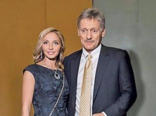 Пресс-секретарь президента Дмитрий Песков стал законным мужем