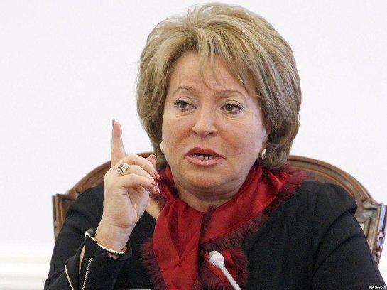 Валентина Матвиенко считает, что Киев уже понял, что не может претендовать на Крым