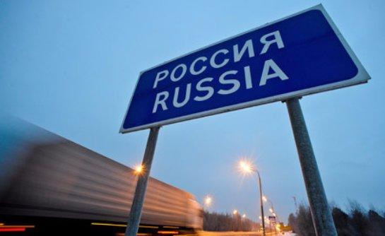 Россия закрывает въезд для некоторых иностранцев на пожизненно