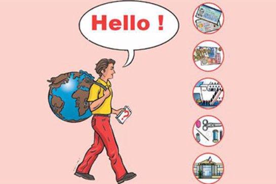 Беженцы, приехавшие во Францию, смогут воспользоваться специально разработанным путеводителем