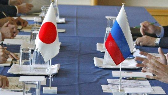 Японский МИД снова протестует