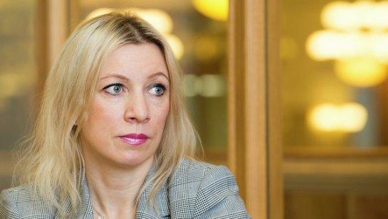 МИД РФ отреагировал осуждением на высылку своих коллег из Молдавии