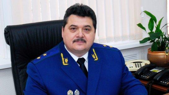 Прокурор Москвы не удержался в кресле из-за взятки