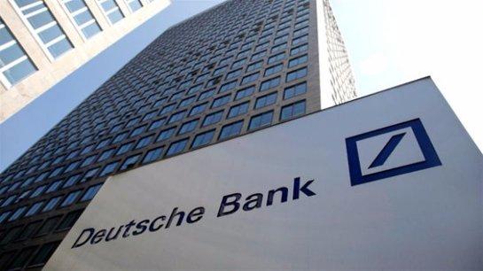 Deutsche Bank сворачивает свою деятельность в России