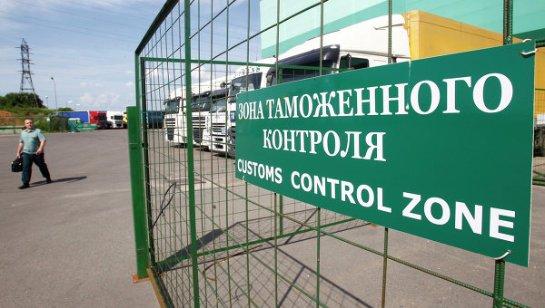 В Краснодарском крае случайно уничтожили не ту партию продуктов