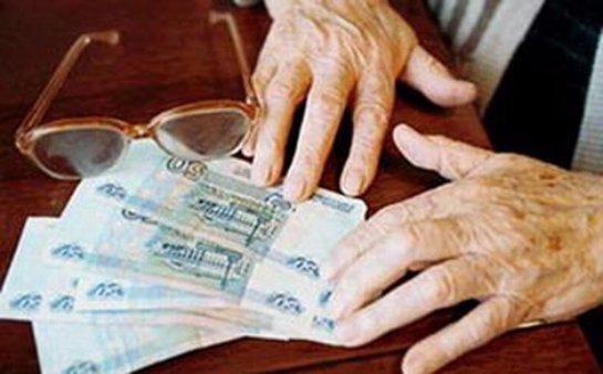Индексация пенсий в 2016 году будет, но в два этапа