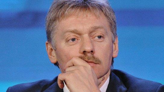 Кремль прореагировал на размещение американского ядерного оружия в Германии