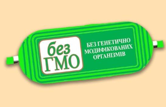 Российские производители откажутся от ГМО