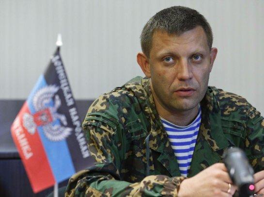 Если Украина войдет в НАТО, ДНР не будет соблюдать Минские соглашения