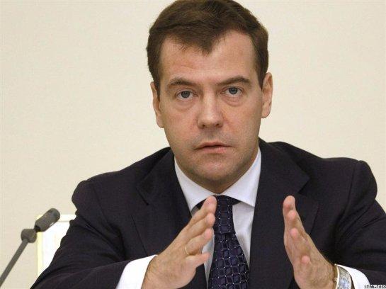 Медведев сделал выводы, что на российских рынках нет развитой конкуренции