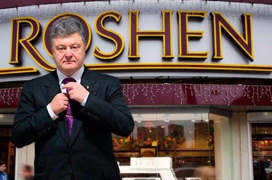 Украинцы просят у российской стороны помощи в расследовании дела по оффшорам Порошенка