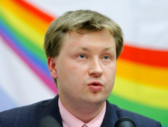 Российский защитник прав геев просит швейцарское гражданство