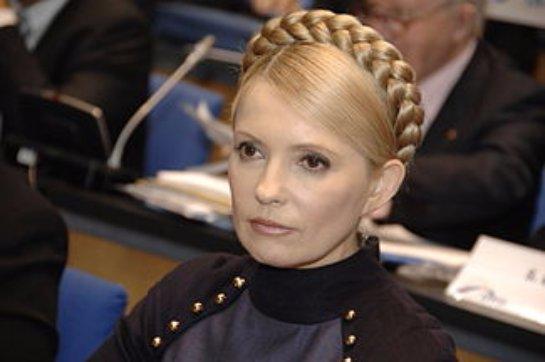 Юлия Тимошенко обвиняет украинское правительство в растрате газа и незаконном повышении тарифов для населения