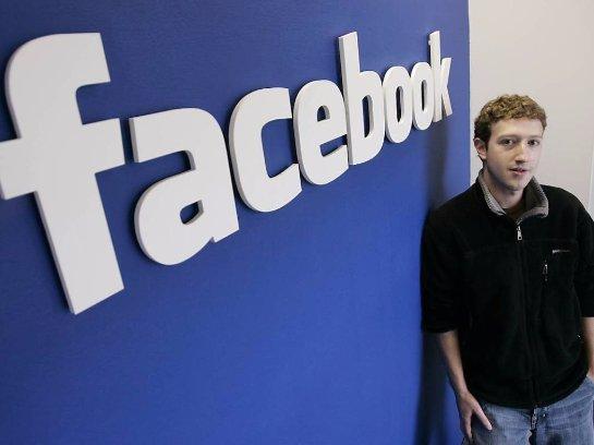 В Facebook появится функция
