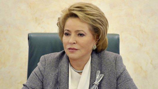 Матвиенко считает санкции против парламентариев недемократичными