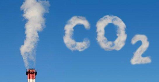 Бразилия планирует уменьшить выброс парниковых газов