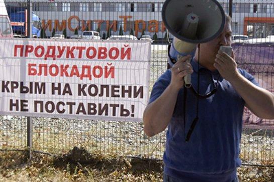 Крым уменьшит поставки своей продукции в другие регионы из-за продовольственной блокады