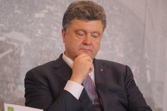 Украина также введет антироссийские санкции
